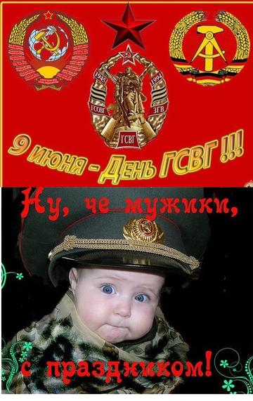 http://sg.uploads.ru/t/Nrt9G.png