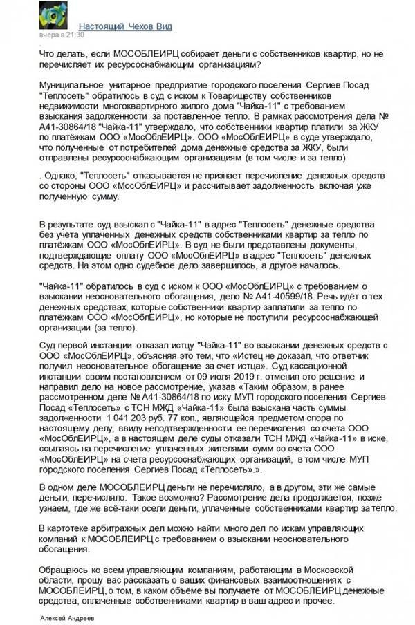 http://sg.uploads.ru/t/NsAuU.jpg