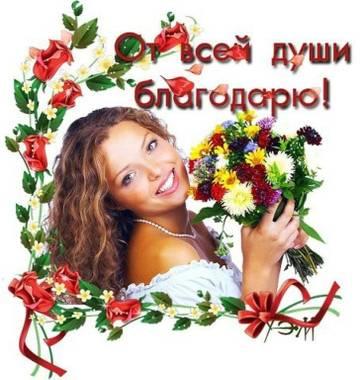 http://sg.uploads.ru/t/NvDG8.jpg