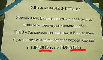 http://sg.uploads.ru/t/NxR6b.jpg