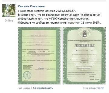 http://sg.uploads.ru/t/Nyoln.jpg