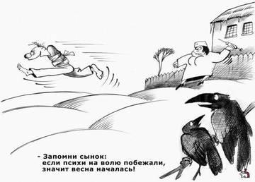 http://sg.uploads.ru/t/O4IUc.jpg