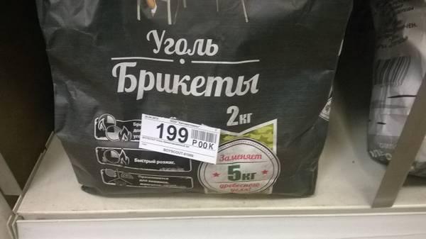 http://sg.uploads.ru/t/O51u9.jpg