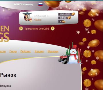 http://sg.uploads.ru/t/O5A9W.png