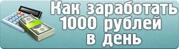 http://sg.uploads.ru/t/O8e1t.jpg