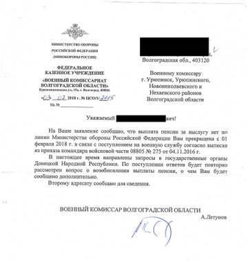 http://sg.uploads.ru/t/O9NUb.jpg