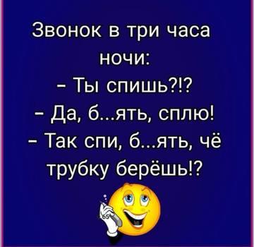 http://sg.uploads.ru/t/OBIT8.jpg