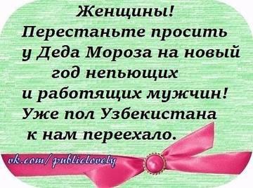 http://sg.uploads.ru/t/OBV37.jpg