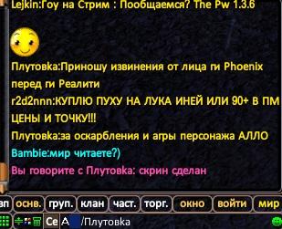 http://sg.uploads.ru/t/OBc0K.jpg