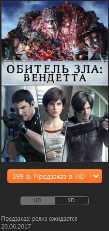 http://sg.uploads.ru/t/OEoBF.jpg