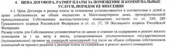 http://sg.uploads.ru/t/OIx72.jpg
