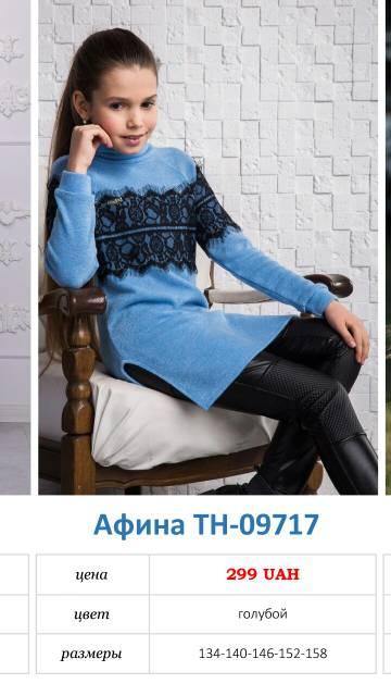 http://sg.uploads.ru/t/OJg5d.jpg