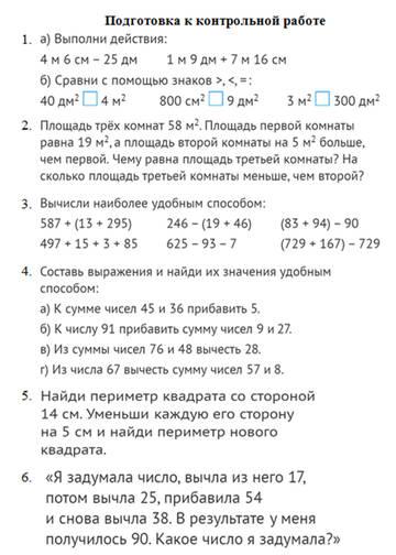 http://sg.uploads.ru/t/OMbuW.jpg
