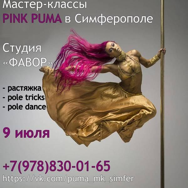 http://sg.uploads.ru/t/ONEq8.jpg