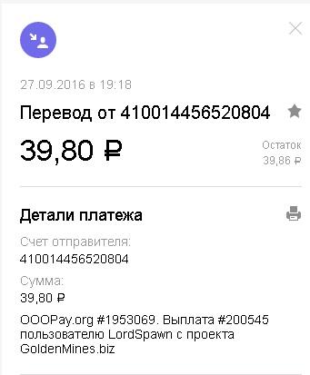 http://sg.uploads.ru/t/OSQ0n.jpg