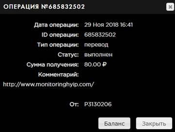 http://sg.uploads.ru/t/OTh3y.jpg