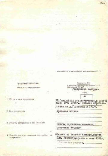 http://sg.uploads.ru/t/Odsjq.jpg
