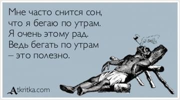 http://sg.uploads.ru/t/Ofsxj.jpg