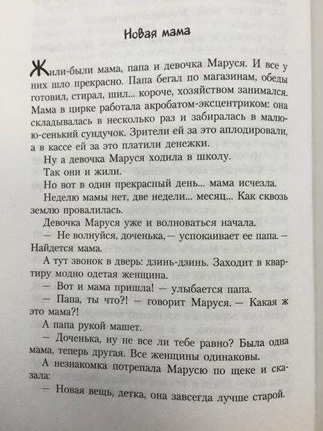 http://sg.uploads.ru/t/Ogyxk.jpg