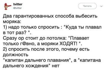 http://sg.uploads.ru/t/Ongws.jpg