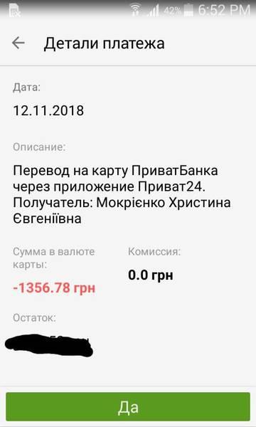 http://sg.uploads.ru/t/OqS8E.jpg
