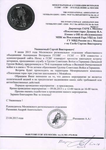 http://sg.uploads.ru/t/OqVtY.jpg