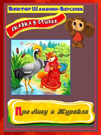 http://sg.uploads.ru/t/Ouv6E.jpg
