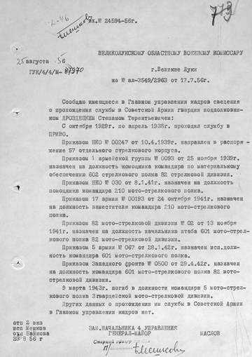 http://sg.uploads.ru/t/OyIKM.jpg