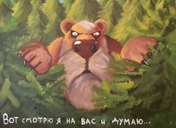 http://sg.uploads.ru/t/P0l4h.jpg