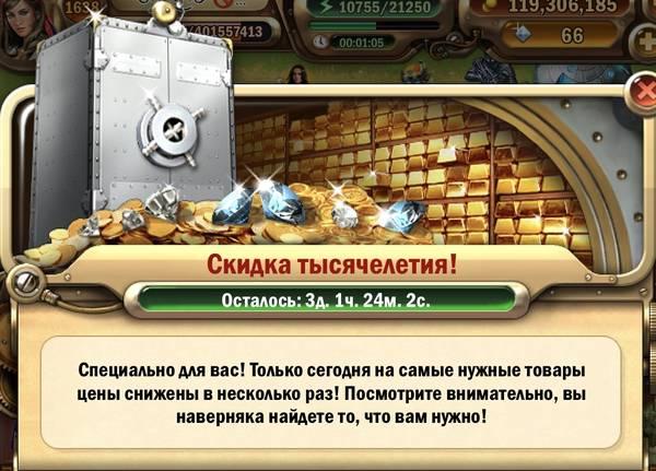 http://sg.uploads.ru/t/P4tzs.jpg