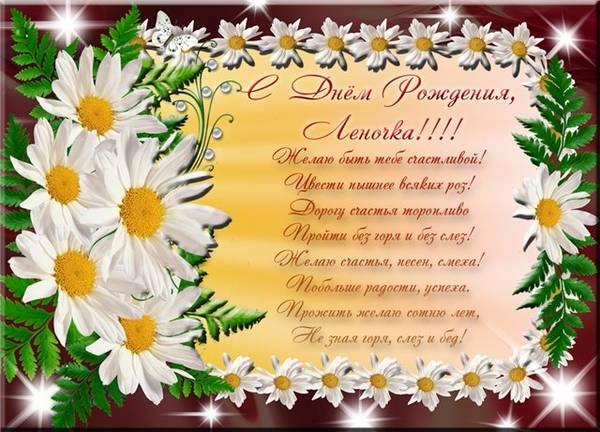 http://sg.uploads.ru/t/P61Wj.jpg