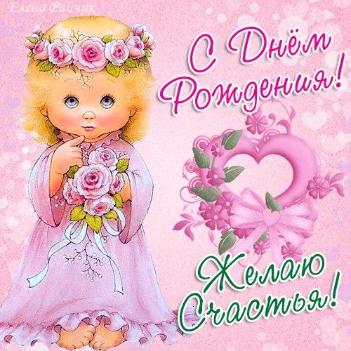 http://sg.uploads.ru/t/PBuZW.jpg