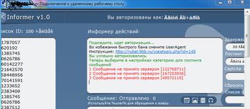 http://sg.uploads.ru/t/PFbUV.png