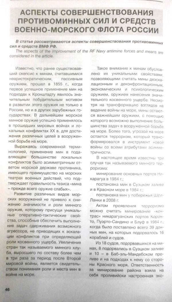 http://sg.uploads.ru/t/PG0cn.jpg