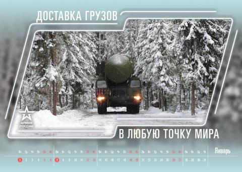 http://sg.uploads.ru/t/PHV1S.jpg