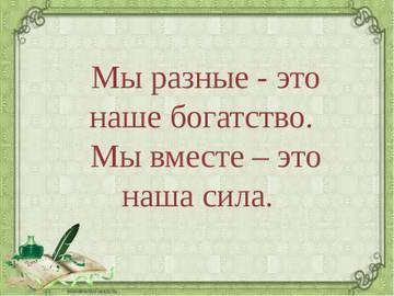 http://sg.uploads.ru/t/PKaDU.jpg