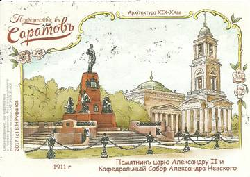 http://sg.uploads.ru/t/PKqn5.jpg