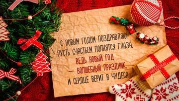 http://sg.uploads.ru/t/PRKGH.jpg