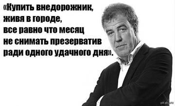 http://sg.uploads.ru/t/PYI8m.jpg