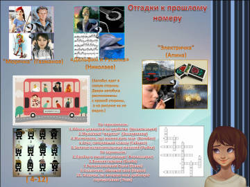 http://sg.uploads.ru/t/PaixH.jpg