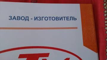 http://sg.uploads.ru/t/PcCiz.jpg