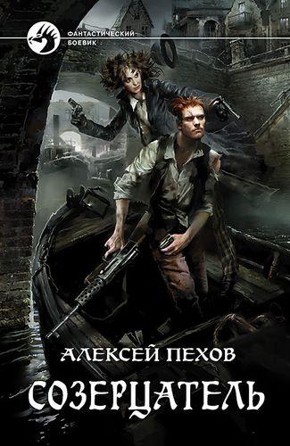 http://sg.uploads.ru/t/Pma3s.jpg