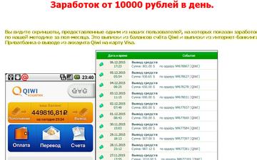 http://sg.uploads.ru/t/Pmyk6.png