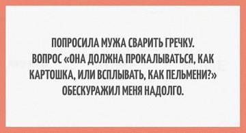 http://sg.uploads.ru/t/PvGpZ.jpg