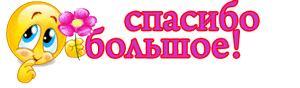 http://sg.uploads.ru/t/PwnU6.jpg
