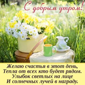 http://sg.uploads.ru/t/Q8ZN6.jpg