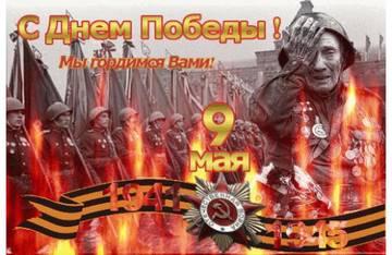 http://sg.uploads.ru/t/Q8kUW.jpg