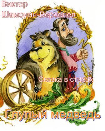 http://sg.uploads.ru/t/Q9ExO.jpg