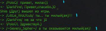 http://sg.uploads.ru/t/QHKuj.jpg