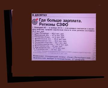 http://sg.uploads.ru/t/QI1hd.jpg